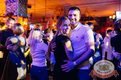 День святого Валентина, 14 февраля 2018 - Ресторан «Максимилианс» Челябинск - 68