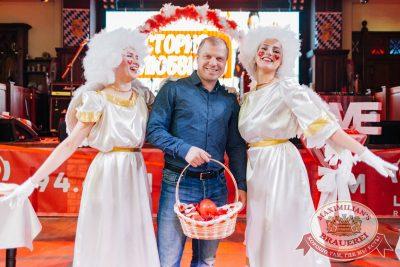 День святого Валентина, 14 февраля 2018 - Ресторан «Максимилианс» Челябинск - 7