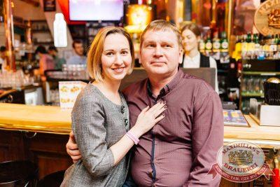 День святого Валентина, 14 февраля 2018 - Ресторан «Максимилианс» Челябинск - 70