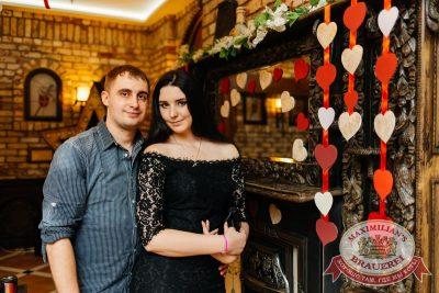 День святого Валентина, 14 февраля 2018 - Ресторан «Максимилианс» Челябинск - 71