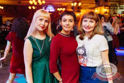 День святого Валентина, 14 февраля 2018 - Ресторан «Максимилианс» Челябинск - 72