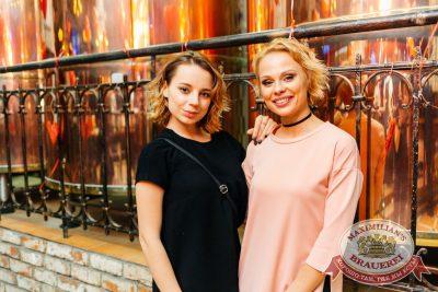 День святого Валентина, 14 февраля 2018 - Ресторан «Максимилианс» Челябинск - 73