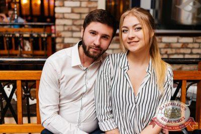 День святого Валентина, 14 февраля 2018 - Ресторан «Максимилианс» Челябинск - 74