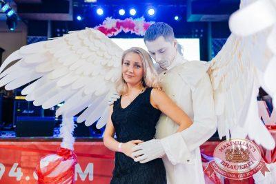 День святого Валентина, 14 февраля 2018 - Ресторан «Максимилианс» Челябинск - 9
