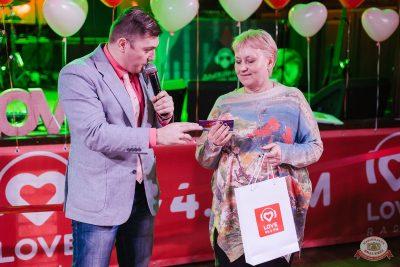 День святого Валентина, 14 февраля 2019 - Ресторан «Максимилианс» Челябинск - 37