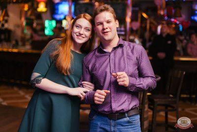 День святого Валентина, 14 февраля 2019 - Ресторан «Максимилианс» Челябинск - 42
