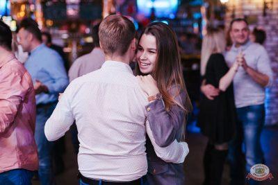 День святого Валентина, 14 февраля 2019 - Ресторан «Максимилианс» Челябинск - 46
