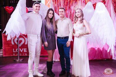 День святого Валентина, 14 февраля 2019 - Ресторан «Максимилианс» Челябинск - 7