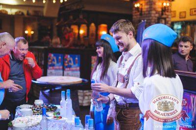 День торговли, 25 июля 2014 - Ресторан «Максимилианс» Челябинск - 01