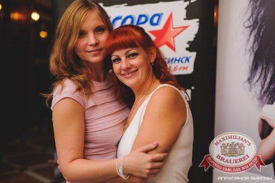 День торговли, 25 июля 2014 - Ресторан «Максимилианс» Челябинск - 05