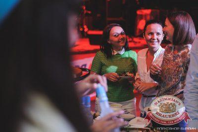 День торговли, 25 июля 2014 - Ресторан «Максимилианс» Челябинск - 07