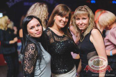 День торговли, 25 июля 2014 - Ресторан «Максимилианс» Челябинск - 08
