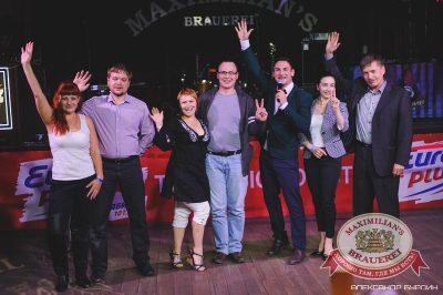 День торговли, 25 июля 2014 - Ресторан «Максимилианс» Челябинск - 16