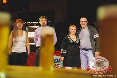 День торговли, 25 июля 2014 - Ресторан «Максимилианс» Челябинск - 17