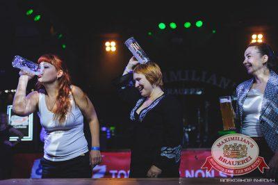 День торговли, 25 июля 2014 - Ресторан «Максимилианс» Челябинск - 19