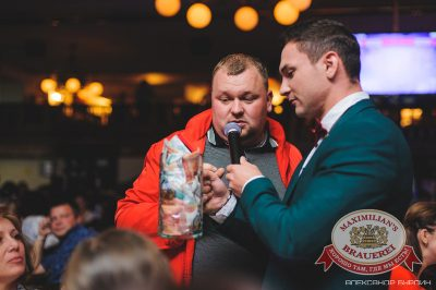 День торговли, 25 июля 2014 - Ресторан «Максимилианс» Челябинск - 21