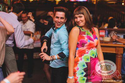 День торговли, 25 июля 2014 - Ресторан «Максимилианс» Челябинск - 28