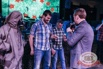 День защитника Отечества, 22 февраля 2018 - Ресторан «Максимилианс» Челябинск - 11
