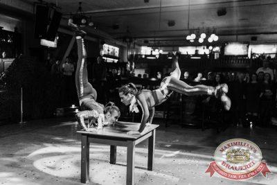 День защитника Отечества, 22 февраля 2018 - Ресторан «Максимилианс» Челябинск - 13