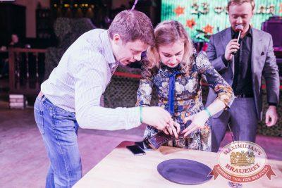День защитника Отечества, 22 февраля 2018 - Ресторан «Максимилианс» Челябинск - 17