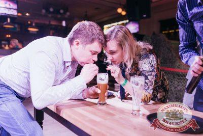 День защитника Отечества, 22 февраля 2018 - Ресторан «Максимилианс» Челябинск - 19