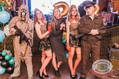 День защитника Отечества, 22 февраля 2018 - Ресторан «Максимилианс» Челябинск - 2