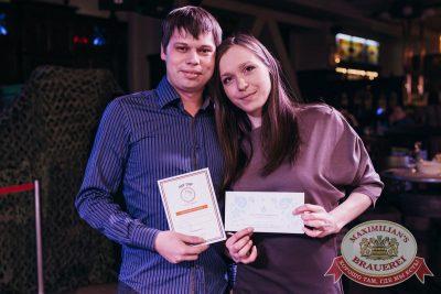 День защитника Отечества, 22 февраля 2018 - Ресторан «Максимилианс» Челябинск - 21