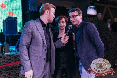 День защитника Отечества, 22 февраля 2018 - Ресторан «Максимилианс» Челябинск - 22