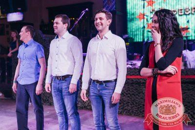 День защитника Отечества, 22 февраля 2018 - Ресторан «Максимилианс» Челябинск - 25