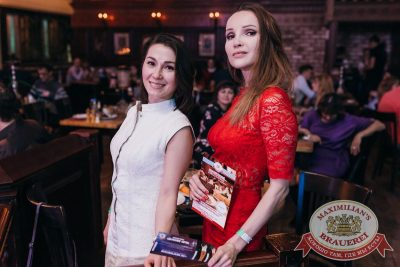 День защитника Отечества, 22 февраля 2018 - Ресторан «Максимилианс» Челябинск - 34