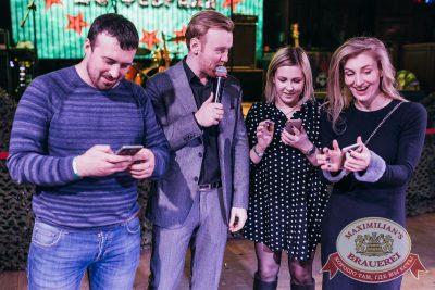 День защитника Отечества, 22 февраля 2018 - Ресторан «Максимилианс» Челябинск - 35