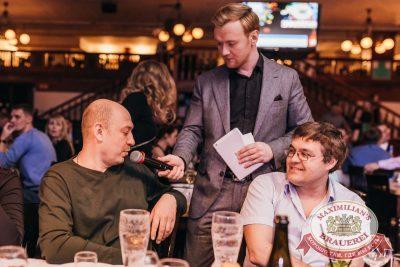 День защитника Отечества, 22 февраля 2018 - Ресторан «Максимилианс» Челябинск - 41