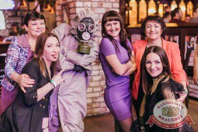 День защитника Отечества, 22 февраля 2018 - Ресторан «Максимилианс» Челябинск - 48