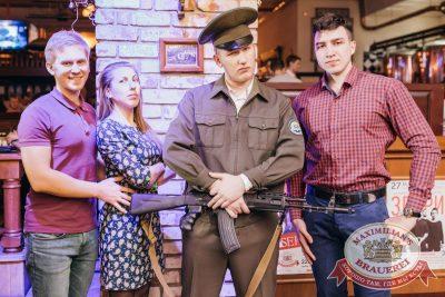 День защитника Отечества, 22 февраля 2018 - Ресторан «Максимилианс» Челябинск - 49