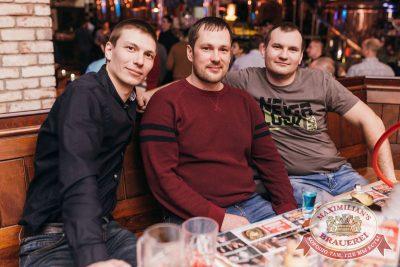День защитника Отечества, 22 февраля 2018 - Ресторан «Максимилианс» Челябинск - 56