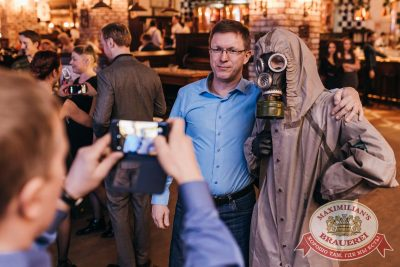 День защитника Отечества, 22 февраля 2018 - Ресторан «Максимилианс» Челябинск - 57