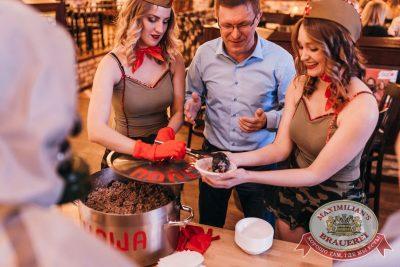 День защитника Отечества, 22 февраля 2018 - Ресторан «Максимилианс» Челябинск - 58