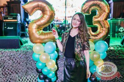 День защитника Отечества, 22 февраля 2018 - Ресторан «Максимилианс» Челябинск - 60