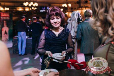 День защитника Отечества, 22 февраля 2018 - Ресторан «Максимилианс» Челябинск - 61