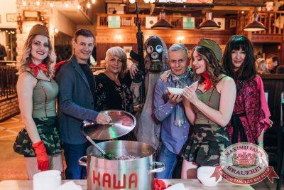 День защитника Отечества, 22 февраля 2018 - Ресторан «Максимилианс» Челябинск - 64