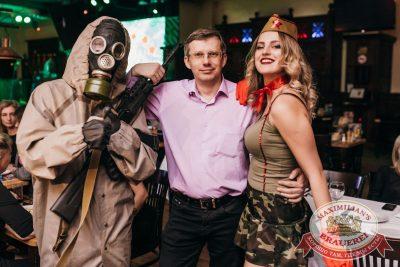 День защитника Отечества, 22 февраля 2018 - Ресторан «Максимилианс» Челябинск - 66