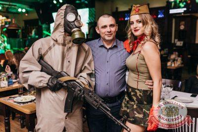День защитника Отечества, 22 февраля 2018 - Ресторан «Максимилианс» Челябинск - 67