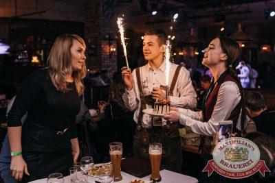 День защитника Отечества, 22 февраля 2018 - Ресторан «Максимилианс» Челябинск - 7