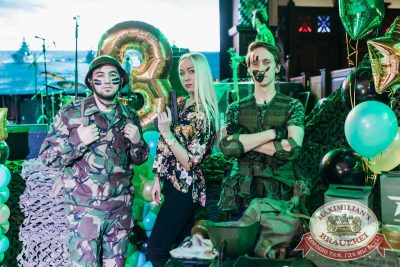 День защитника Отечества, 22 февраля 2018 - Ресторан «Максимилианс» Челябинск - 74