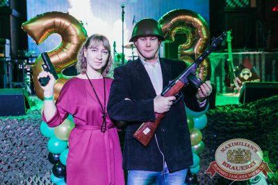 День защитника Отечества, 22 февраля 2018 - Ресторан «Максимилианс» Челябинск - 76