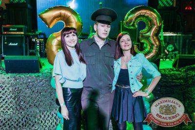 День защитника Отечества, 22 февраля 2018 - Ресторан «Максимилианс» Челябинск - 78
