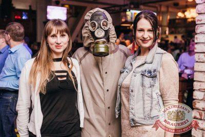 День защитника Отечества, 22 февраля 2018 - Ресторан «Максимилианс» Челябинск - 79