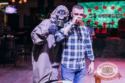 День защитника Отечества, 22 февраля 2018 - Ресторан «Максимилианс» Челябинск - 9