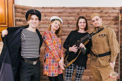 День защитника Отечества, 22 февраля 2020 - Ресторан «Максимилианс» Челябинск - 11