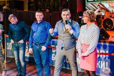 День защитника Отечества, 22 февраля 2020 - Ресторан «Максимилианс» Челябинск - 17